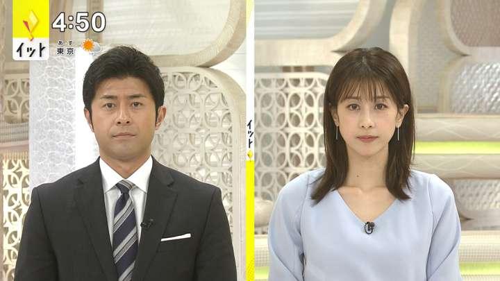 2021年01月25日加藤綾子の画像06枚目