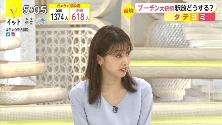 2021年01月25日加藤綾子の画像07枚目