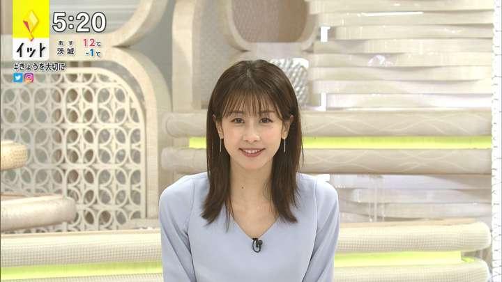 2021年01月25日加藤綾子の画像08枚目