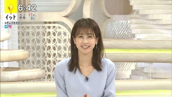 2021年01月25日加藤綾子の画像11枚目