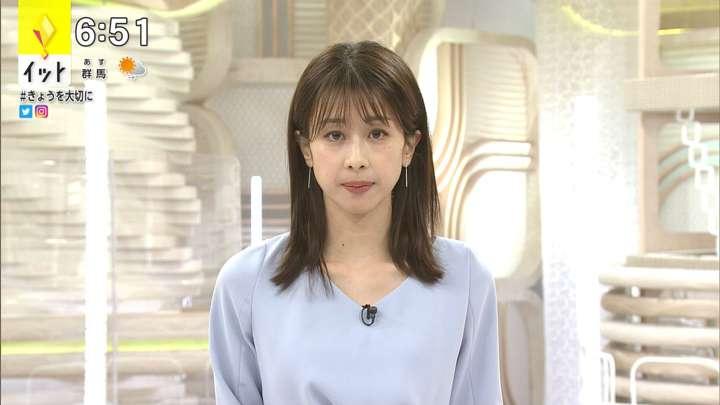 2021年01月25日加藤綾子の画像13枚目