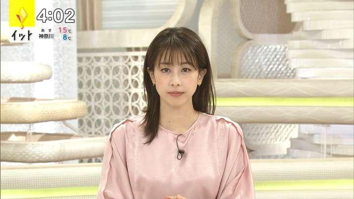 2021年01月26日加藤綾子の画像03枚目