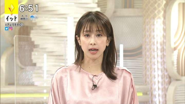 2021年01月26日加藤綾子の画像12枚目