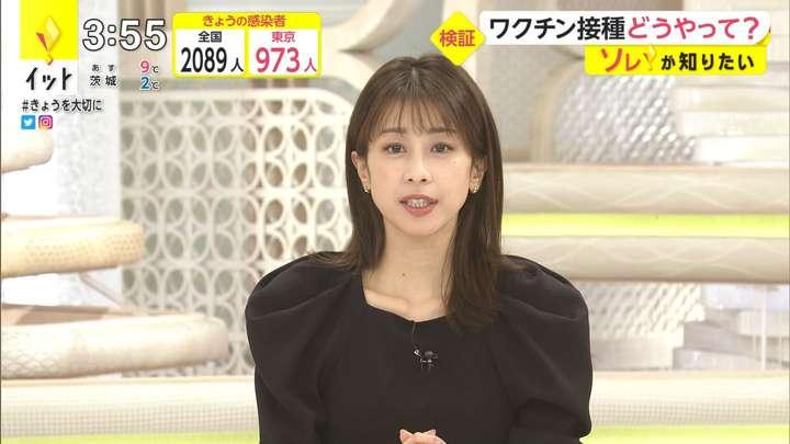 2021年01月27日加藤綾子の画像02枚目
