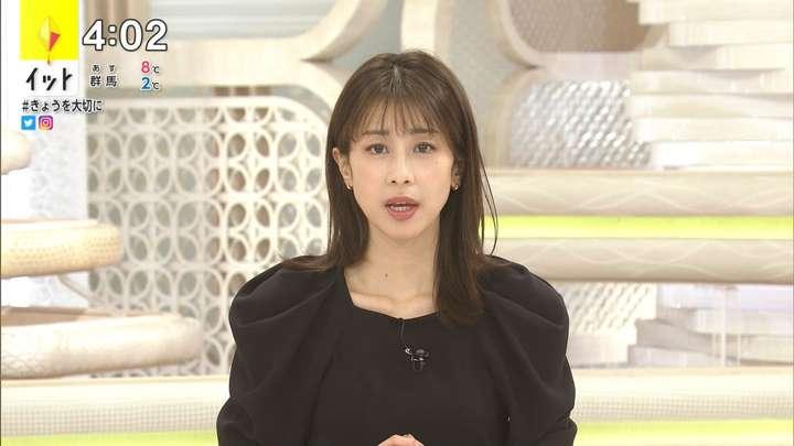 2021年01月27日加藤綾子の画像05枚目