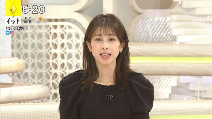 2021年01月27日加藤綾子の画像11枚目