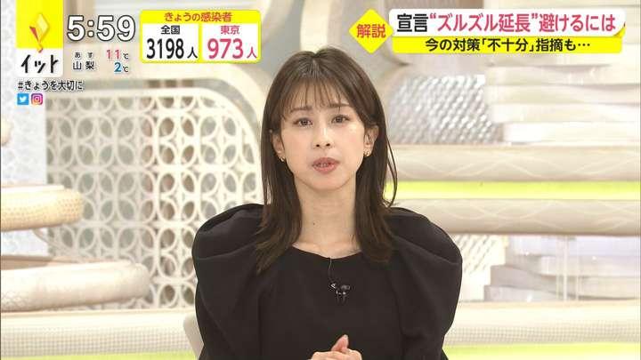 2021年01月27日加藤綾子の画像12枚目