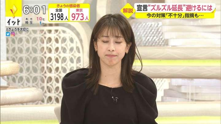 2021年01月27日加藤綾子の画像13枚目