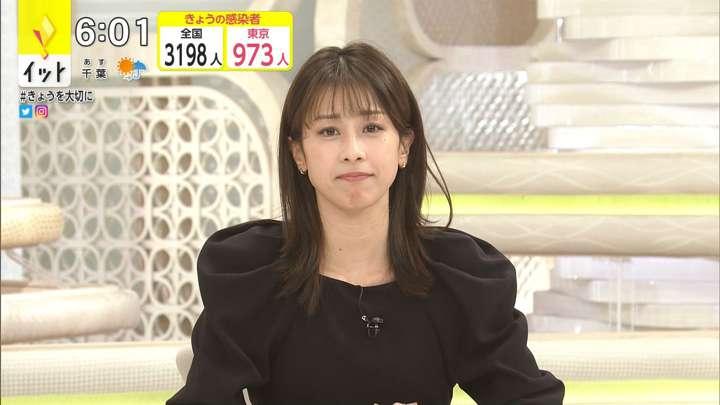 2021年01月27日加藤綾子の画像14枚目