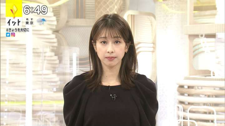 2021年01月27日加藤綾子の画像17枚目