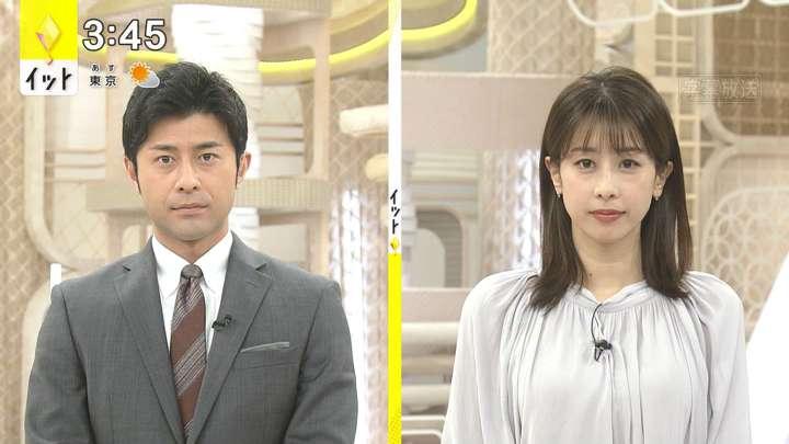 2021年01月28日加藤綾子の画像01枚目