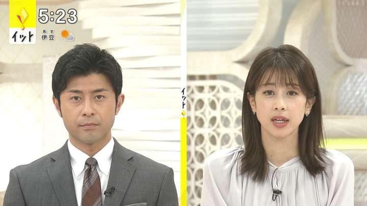 2021年01月28日加藤綾子の画像09枚目