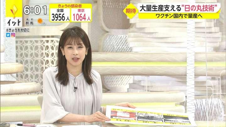 2021年01月28日加藤綾子の画像10枚目