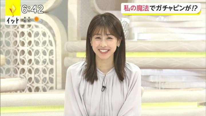 2021年01月28日加藤綾子の画像12枚目