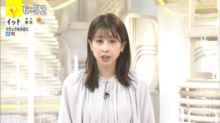 2021年01月28日加藤綾子の画像13枚目