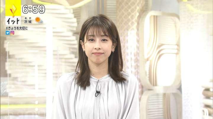 2021年01月28日加藤綾子の画像14枚目