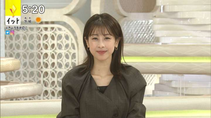 2021年01月29日加藤綾子の画像13枚目