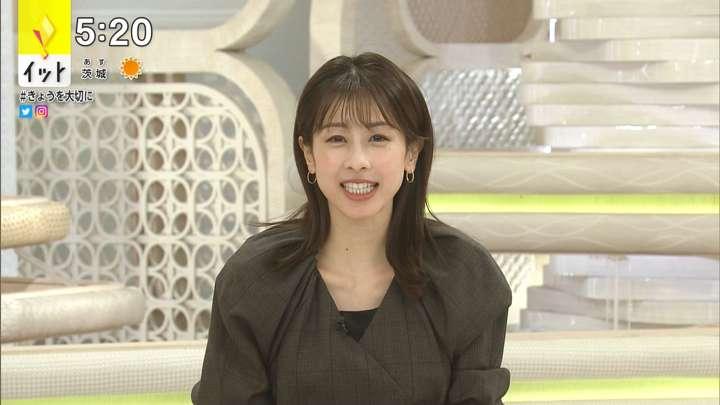 2021年01月29日加藤綾子の画像14枚目