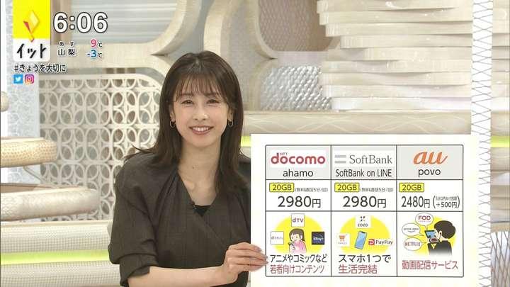 2021年01月29日加藤綾子の画像16枚目