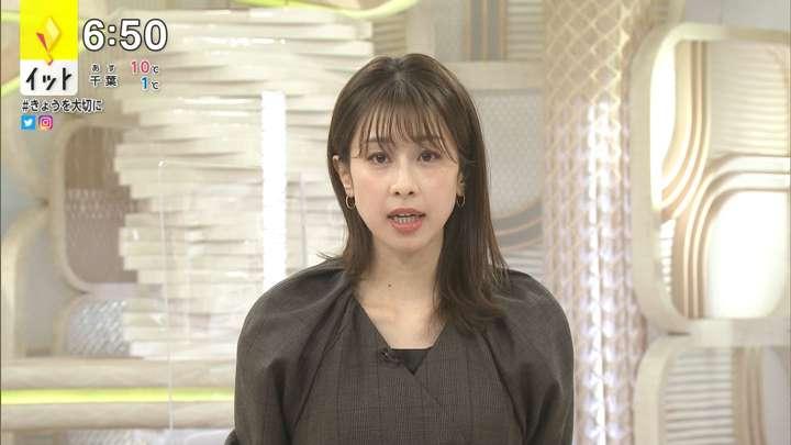 2021年01月29日加藤綾子の画像19枚目