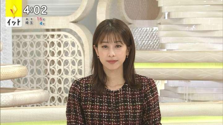 2021年02月01日加藤綾子の画像03枚目