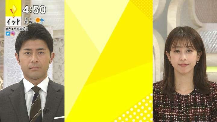 2021年02月01日加藤綾子の画像07枚目