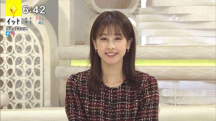 2021年02月01日加藤綾子の画像13枚目