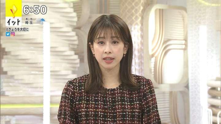 2021年02月01日加藤綾子の画像14枚目