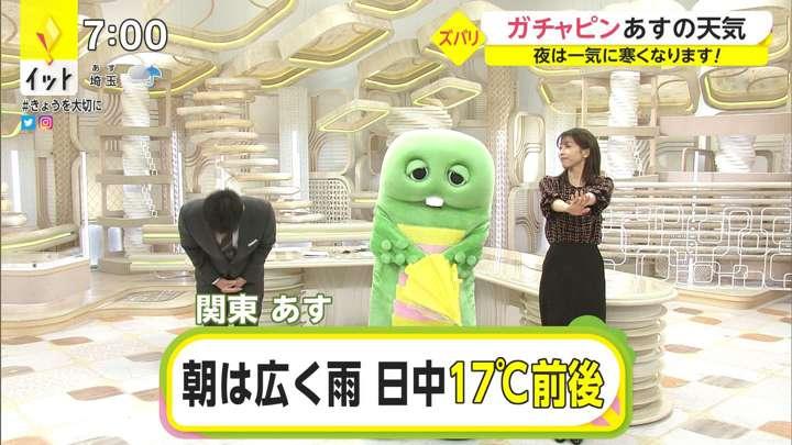 2021年02月01日加藤綾子の画像17枚目
