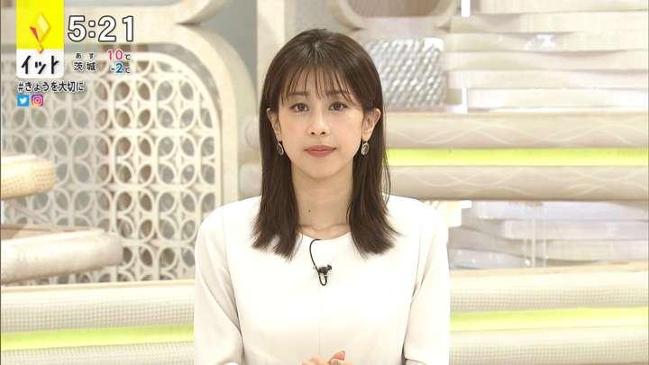 2021年02月02日加藤綾子の画像09枚目