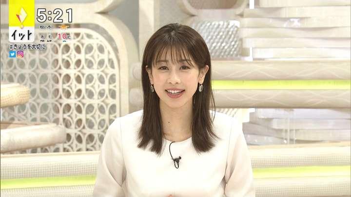 2021年02月02日加藤綾子の画像10枚目