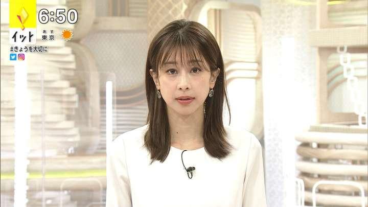 2021年02月02日加藤綾子の画像13枚目