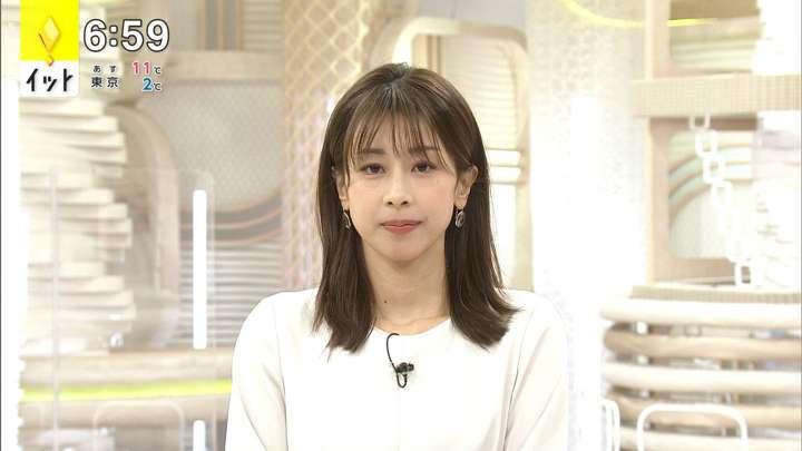 2021年02月02日加藤綾子の画像14枚目