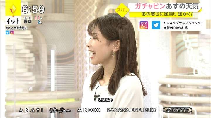 2021年02月02日加藤綾子の画像15枚目