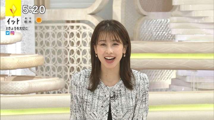 2021年02月03日加藤綾子の画像09枚目