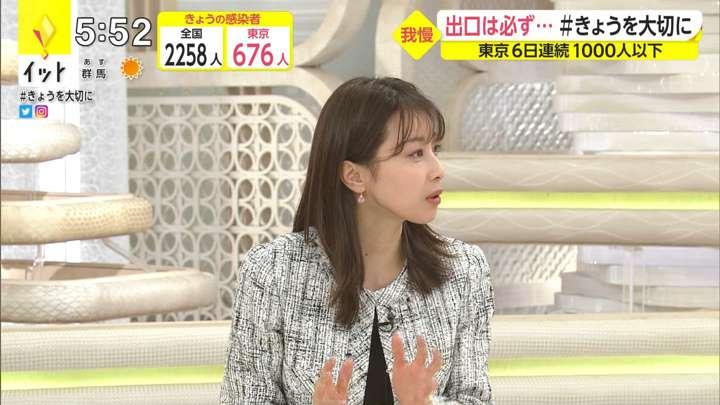 2021年02月03日加藤綾子の画像11枚目
