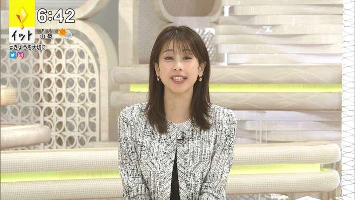 2021年02月03日加藤綾子の画像14枚目