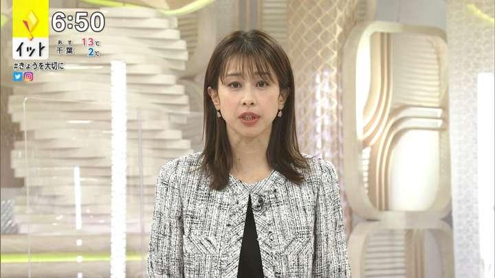 2021年02月03日加藤綾子の画像15枚目
