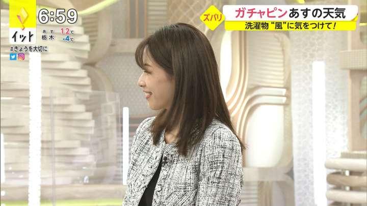 2021年02月03日加藤綾子の画像17枚目