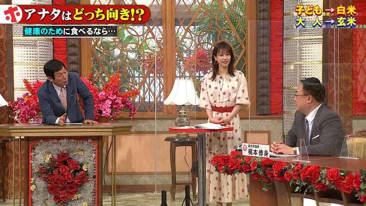 2021年02月03日加藤綾子の画像24枚目