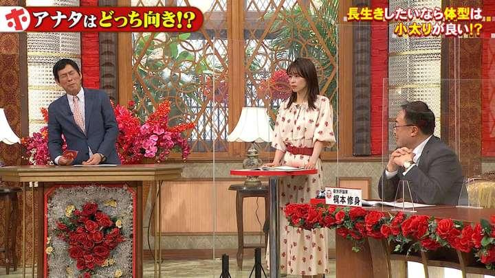 2021年02月03日加藤綾子の画像25枚目