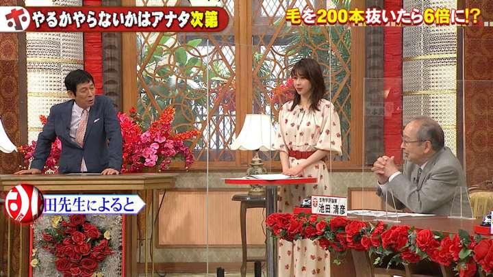 2021年02月03日加藤綾子の画像27枚目