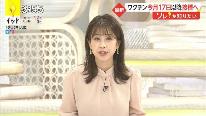 2021年02月04日加藤綾子の画像02枚目