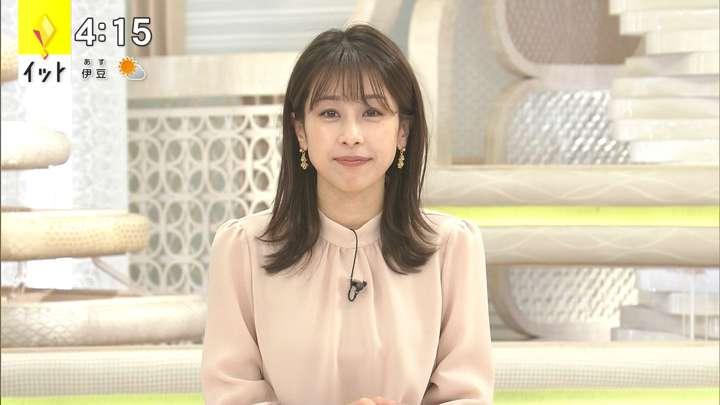 2021年02月04日加藤綾子の画像04枚目
