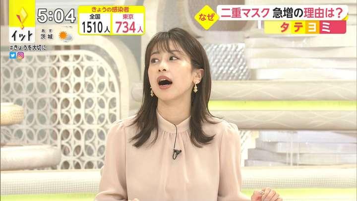 2021年02月04日加藤綾子の画像06枚目