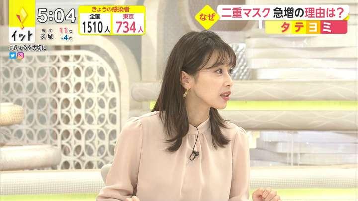 2021年02月04日加藤綾子の画像07枚目