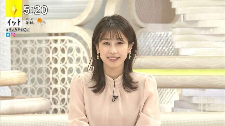 2021年02月04日加藤綾子の画像08枚目