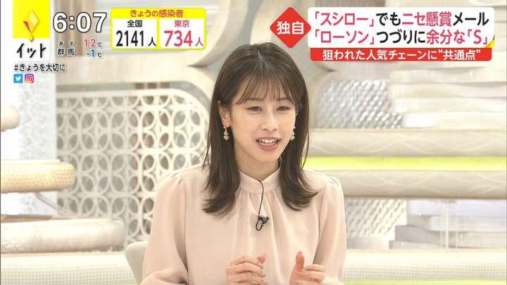 2021年02月04日加藤綾子の画像10枚目