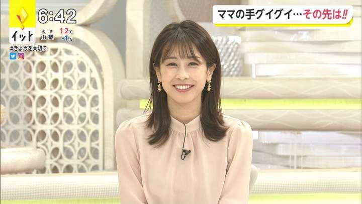 2021年02月04日加藤綾子の画像11枚目