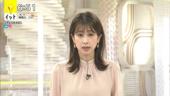 2021年02月04日加藤綾子の画像12枚目